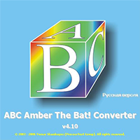 ABC Amber The Bat! Converter 4.10 + Crack