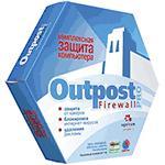 Скачать программу Outpost Firewall Pro 9.3 + Key бесплатно