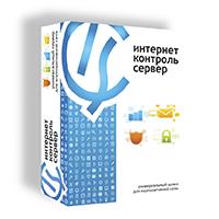 Скачать программу Интернет Контроль Сервер 4.9.4 + Ключ бесплатно