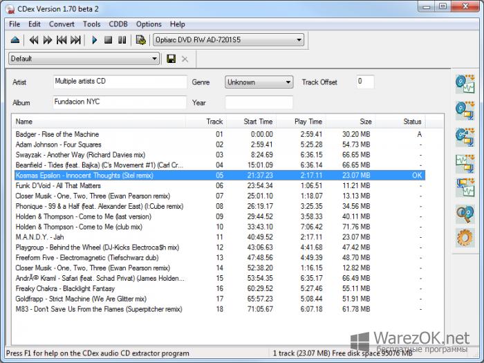 Программа для прослушивания амр файлов скачать бесплатно