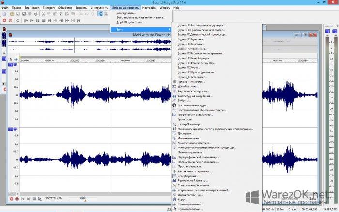 определение с незнакомой для диктофоном музыки программа