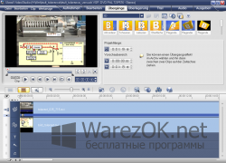 Ulead video studio 10 with crack