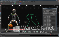 Autodesk Maya 2016 + Crack + Torrent