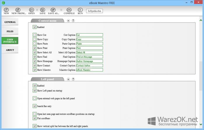 Маэстро программа скачать бесплатно бесплатная программа смс рассылки скачать