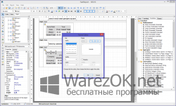 FastReport VCL 5.3.1
