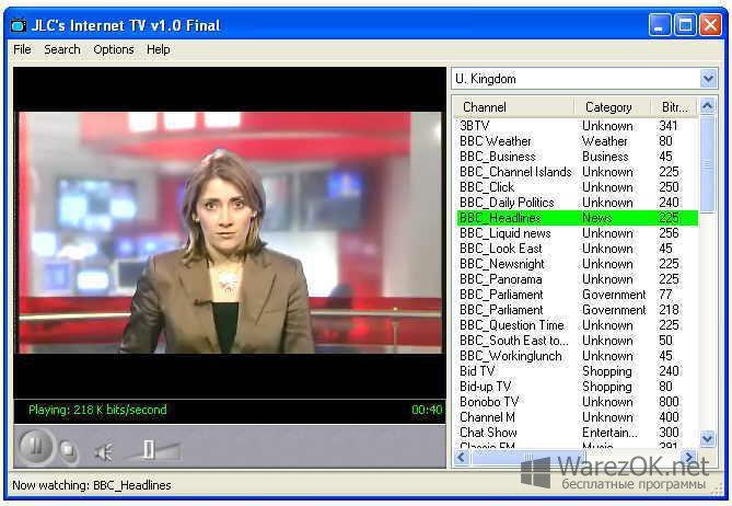 JLCS GRATUIT TV TÉLÉCHARGER INTERNET