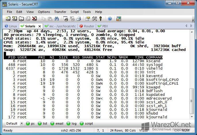 keygen securecrt 7.3