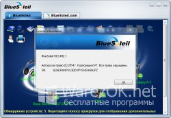IVT BLUESOLEIL DRIVERS FOR WINDOWS DOWNLOAD