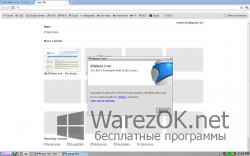SRWare Iron 49.0.2600.0 + Portable
