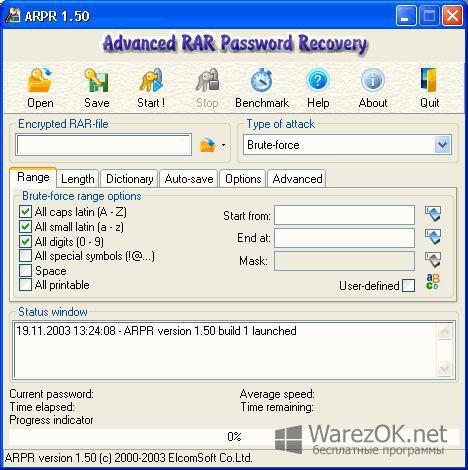 advanced zip password recovery key