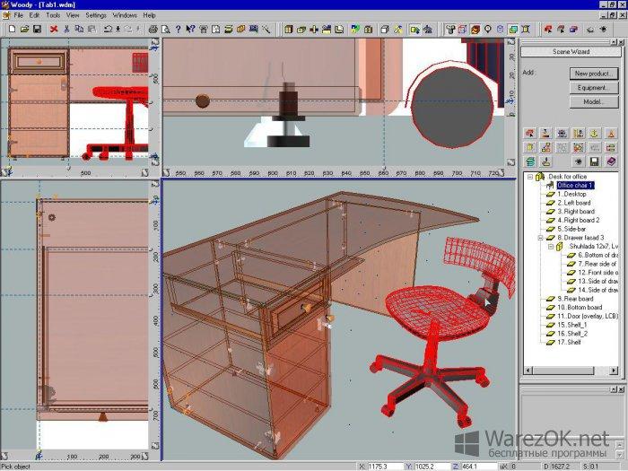 Программа для проектирования мебели woody скачать бесплатно