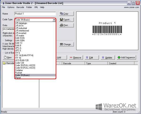 Скачать бесплатно программу barcode касперский скачать программу 2010