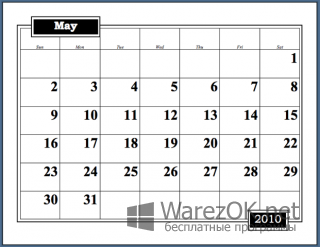 calendar wizard corel 2017 download free