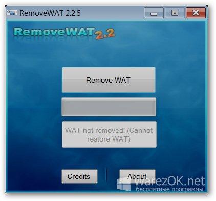 REMOVEWAT 2.2 TÉLÉCHARGER