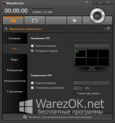 Bandicam 3.1.1.1073 + Portable + KeyGen