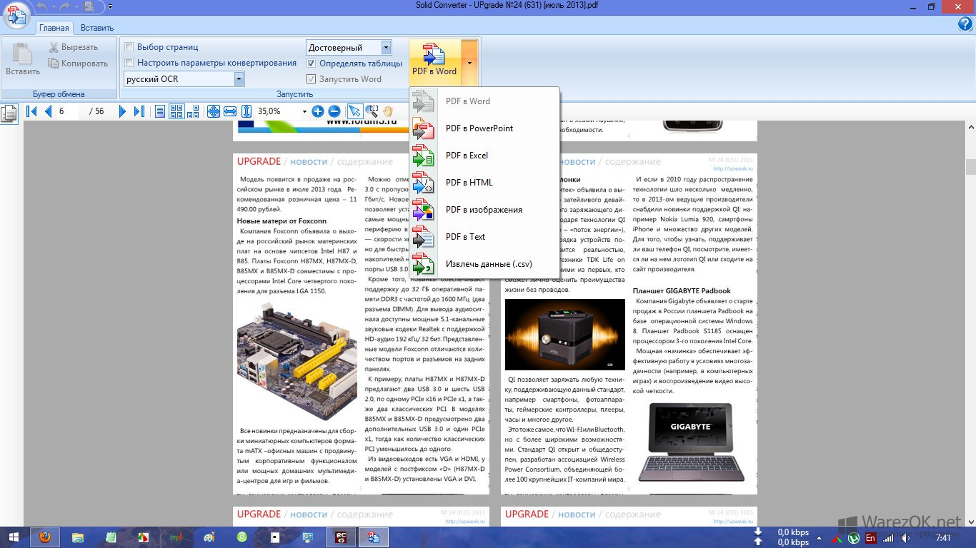 solid pdf converter full crack