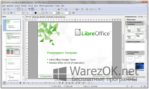 LibreOffice 5.2.2