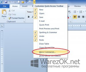 Text-To-Speech Converter for MS Word 5.13.05