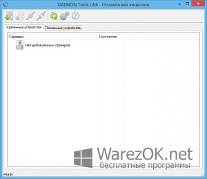DAEMON Tools USB v2.0.0.0068 + Crack