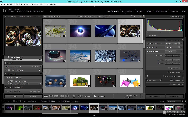 Программа для фотошопа скачать через торрент