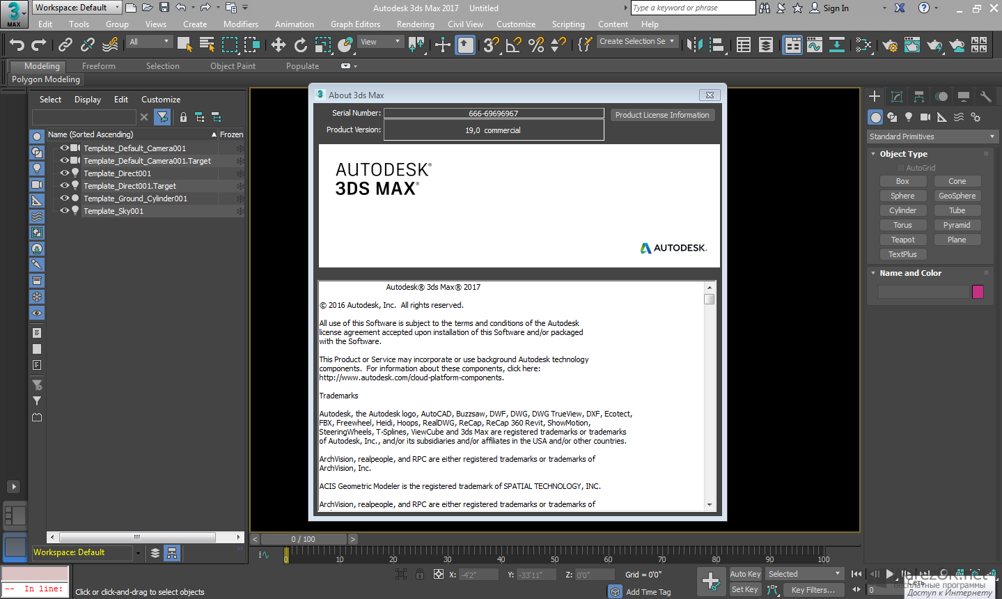 autodesk 3ds max torrent
